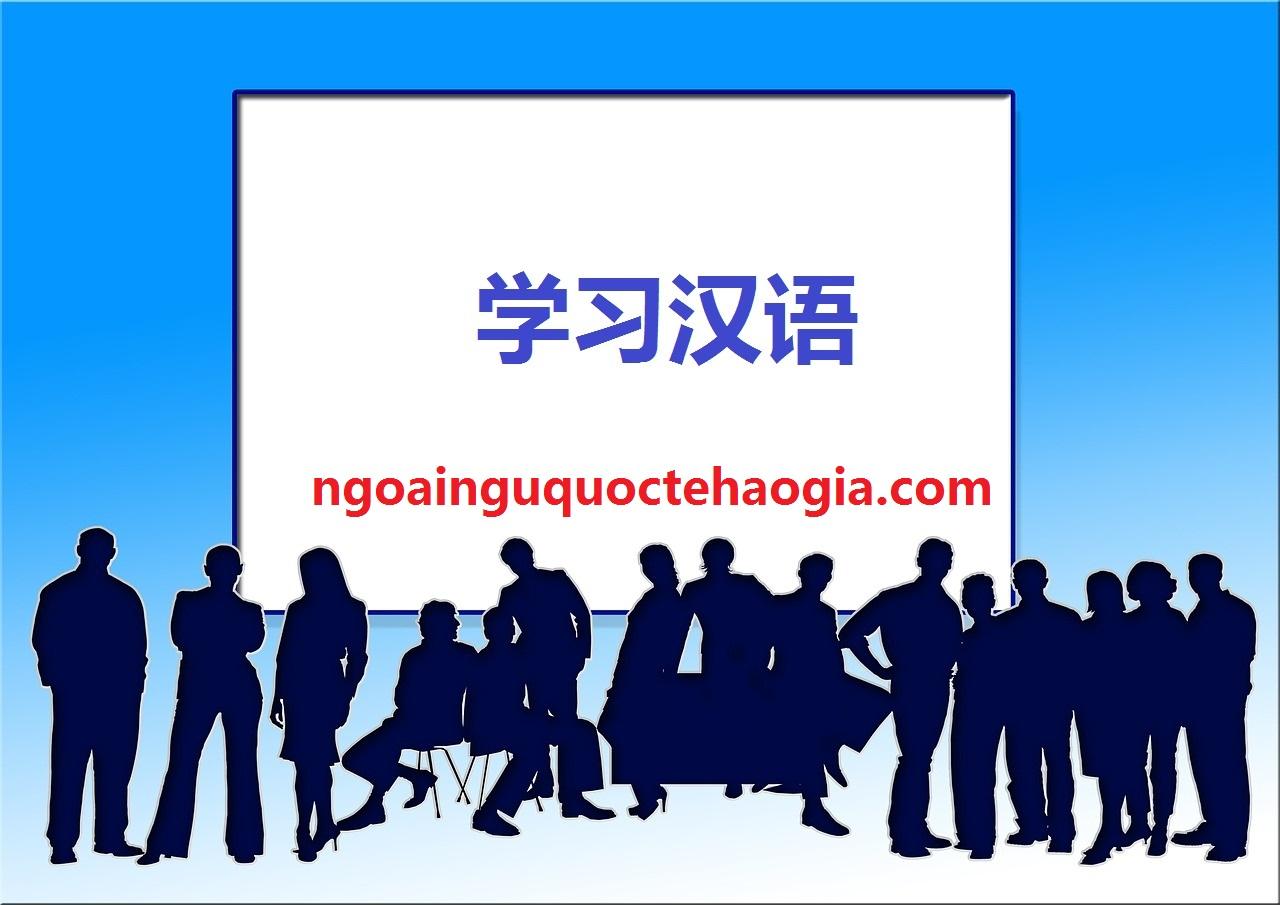 Tự luyện nghe nhìn tiếng Trung qua cuộc thi Nhịp Cầu Hán Ngữ