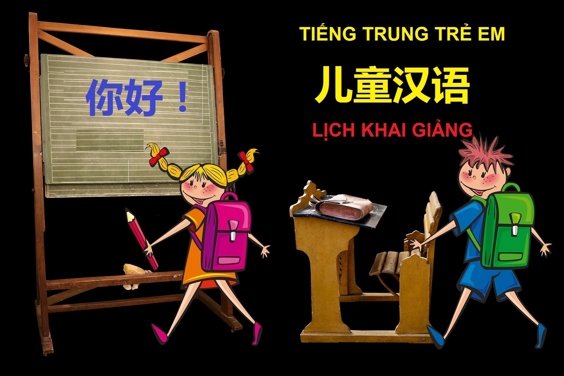 TIẾNG TRUNG TRẺ EM TẠI THANH TRÌ KHAI GIẢNG THÁNG 9-2018!