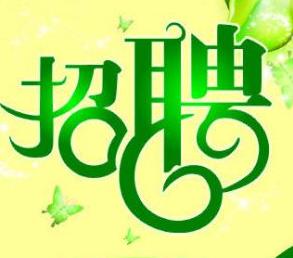 TUYỂN DỤNG GIÁO VIÊN TIẾNG TRUNG TẠI TỨ HIỆP THANH TRÌ HÀ NỘI