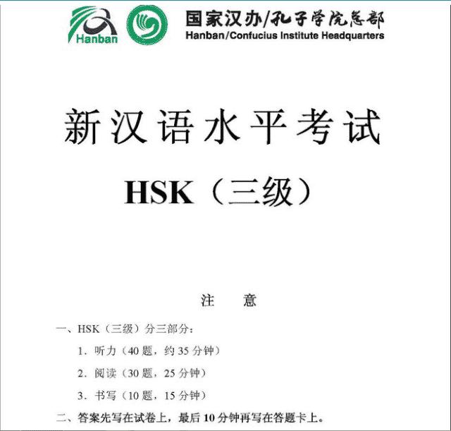 Lịch thi HSK và HSKK năm 2019 tại Đại Học Ngoại Ngữ- Đại học Quốc Gia Hà Nội!
