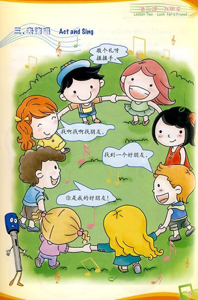Chia sẻ kinh nghiệm học tiếng Trung hiệu quả nhất cho các bạn nhỏ