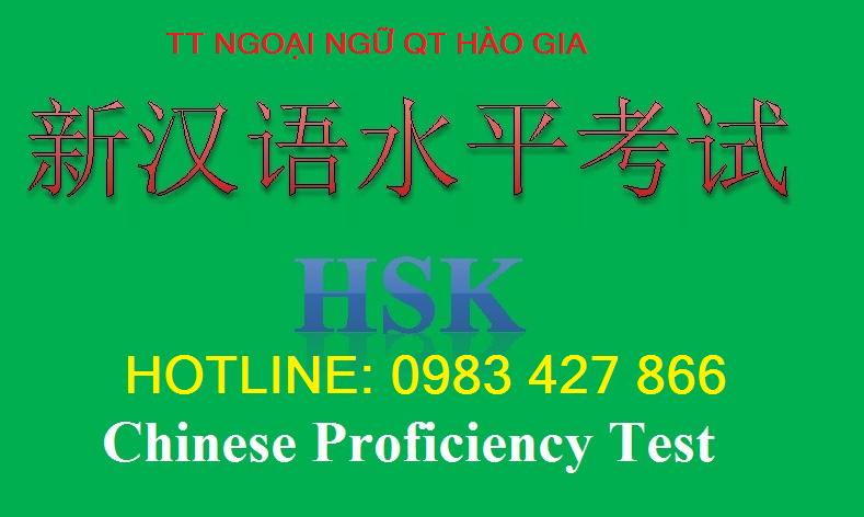 Tiếng Trung giao tiếp cấp tốc  tại Tứ Hiệp, Thường Tín - uy tín chất lượng